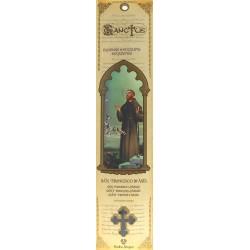 B tons d encens St Fran ois