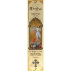 B tons d encens Archange Gabriel